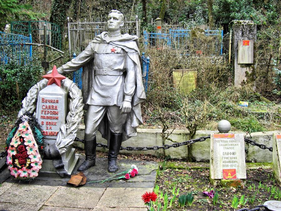 Памятники на могилу туапсе цены на памятники в гомель драгметаллы