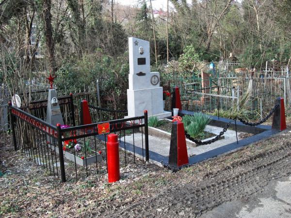 могила Туапсе 1