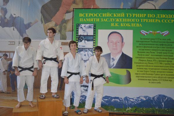 Турнир памяти Коблева
