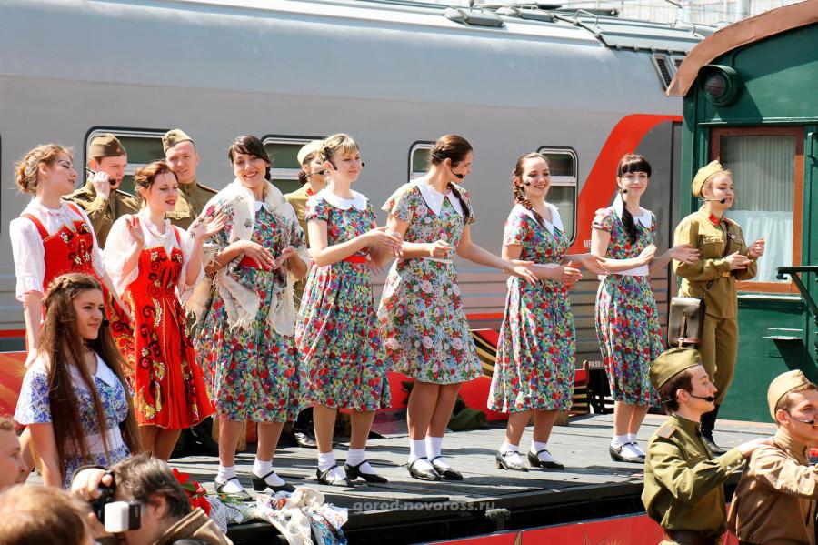Поезд Победы Новороссийск артисты