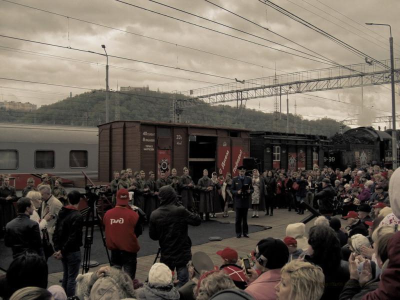 Вокзал Туапсе