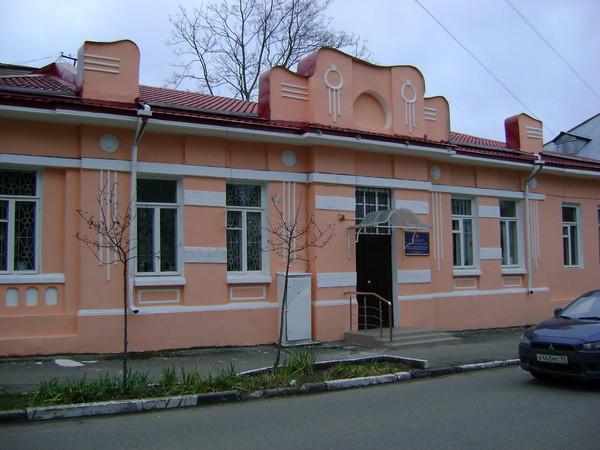 Дом Пионеров Туапсе