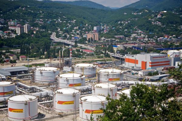 Роснефть Туапсе приватизация