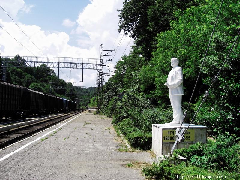 станция Гойтх Туапсе Ленин