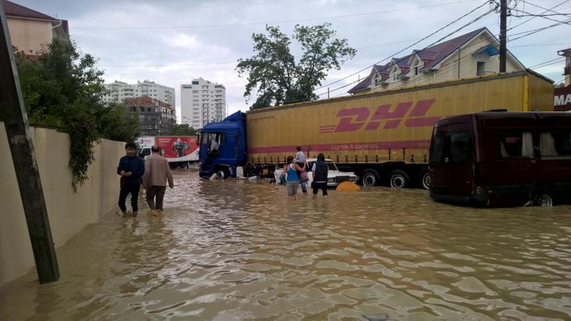 Наводнение Сочи DHL