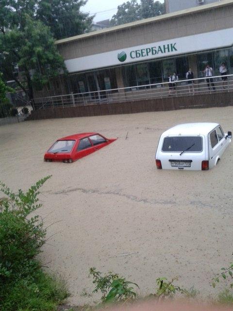 Стихия наводнение Сочи