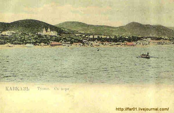 Туапсе исторический вид с моря