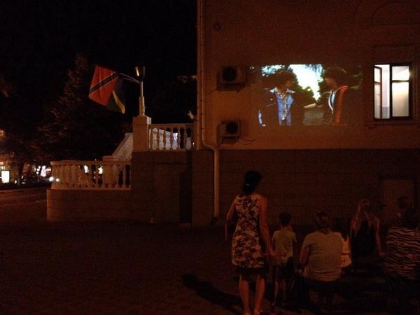 Туапсе кинопоказ на улице