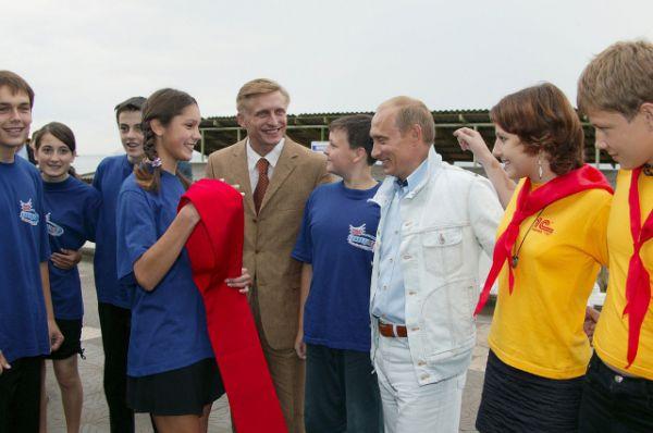 Туапсе Орлёнок Путин