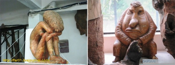 Туапсе Джубга музей Причуды леса