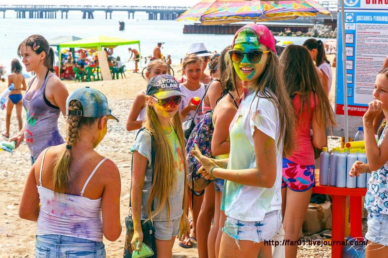 Туапсе фестиваль красок