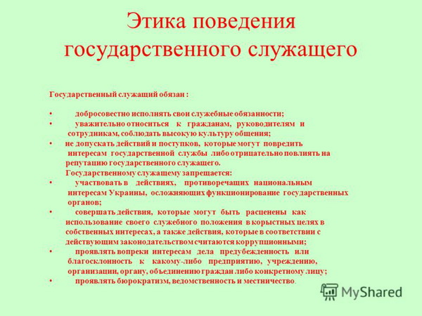 Кодекс административного судопроизводства право суд