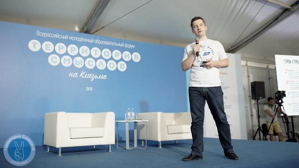 ОНФ За честные закупки Антон Гетта