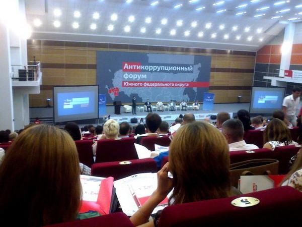 Партия Великое Отечество Краснодар За честные закупки ОНФ