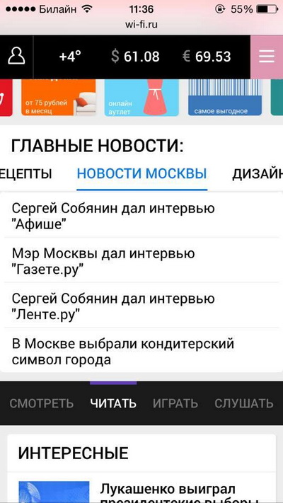 Мамут Собянин Живой журнал блогеры