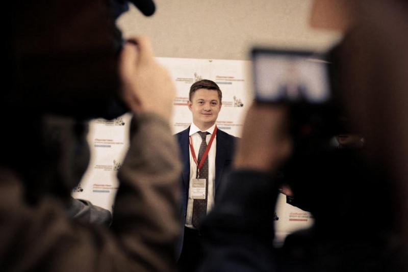 Форум Сообщество в Краснодаре