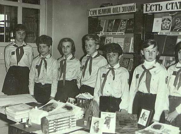 Библиотеке им.Гайдара Туапсе - 70 лет