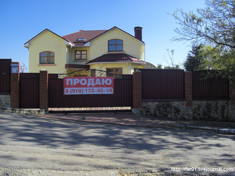 Туапсе дом Прилуцкий