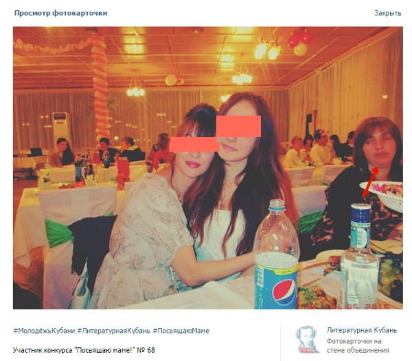 Туапсе литературная Кубань
