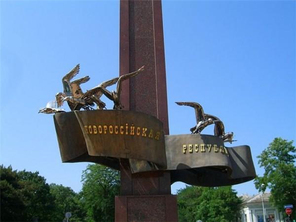 Новороссийская республика
