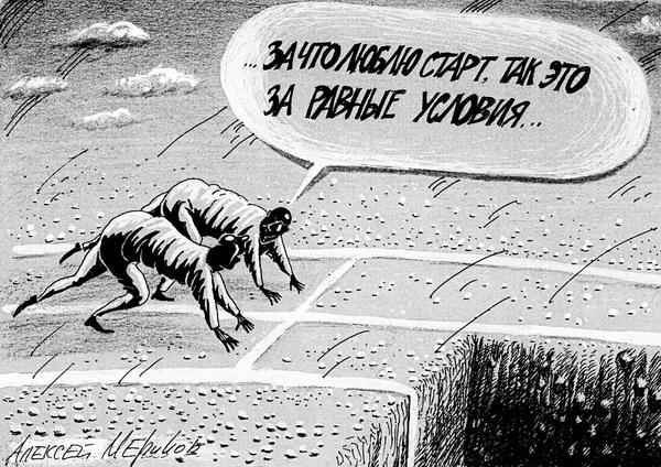Туапсе Краснодарский край избирательное право