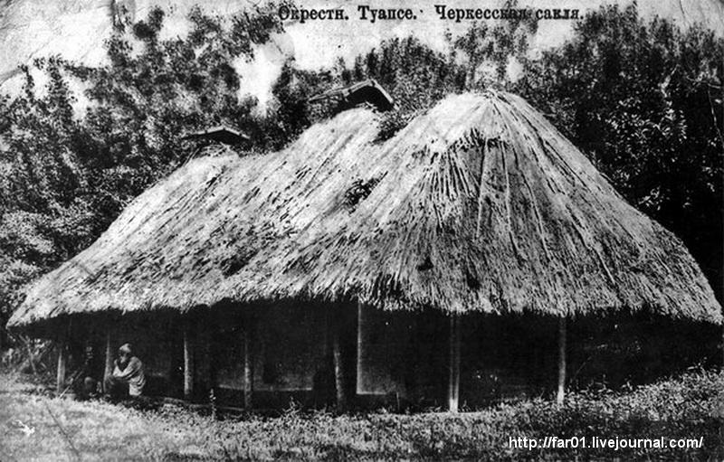 Кавказ черкесы адыги история