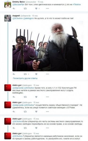 Краснодар митинг бунт пенсионеры коммунисты