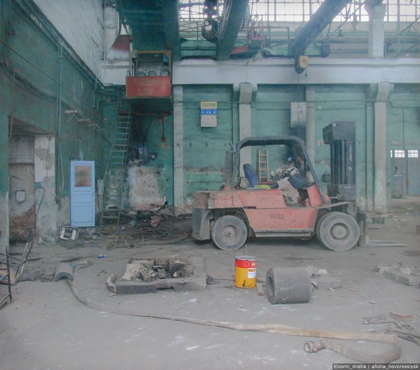Туапсе СРЗ судоремонтный завод