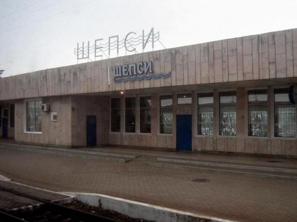 Шепси Туапсе ОНФ Костенко