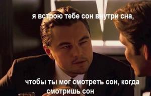 ОНФ праймериз выборы политика Россия Туапсе