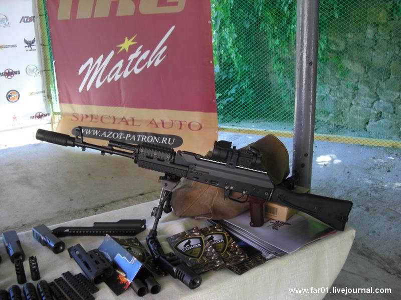 AKademia оружие стрельба Краснодар