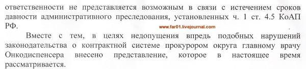 ОНФ Краснодар онкодиспансер Казанцева