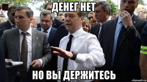 ПВО Партия Великое Отечество