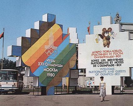 Олимпиада Рио WADA