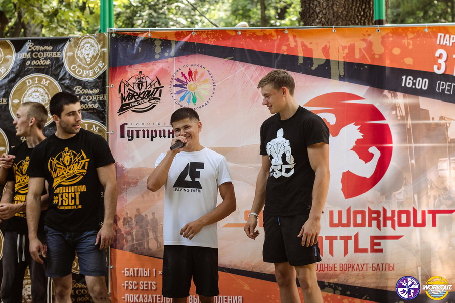 Краснодар SOUTH WORKOUT BATTLE