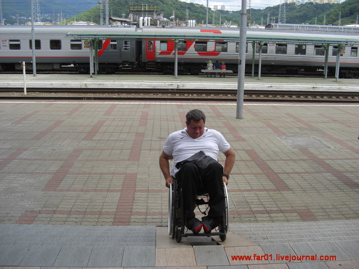 ОНФ Костенко Туапсе вокзал