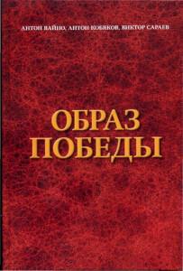 Вайно нооскоп Россия
