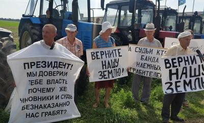 Марш фермеров Кубань Краснодарский край