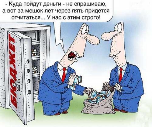 ОНФ За честные закупки Минздрав Краснодарского края