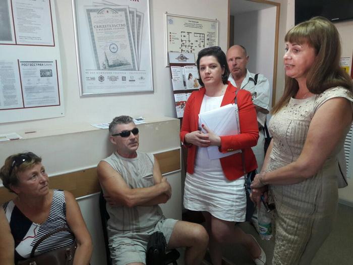 Костенко ОНФ Осаго Краснодарский край