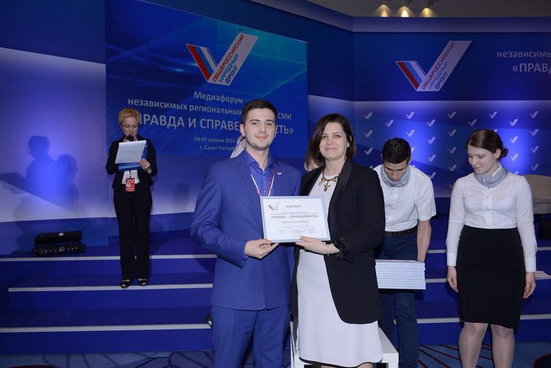 ОНФ Костенко Краснодарский край