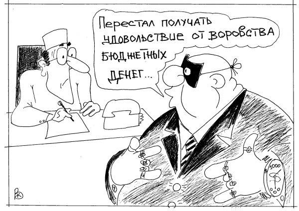 Вервеин С.А. ОНФ Краснодар ЗА честные закупки