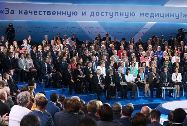 ОНФ ЗА честные закупки коррупция медицина Краснодар