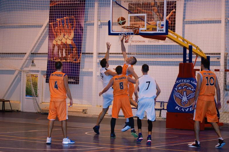 Туапсе спорт баскетбол