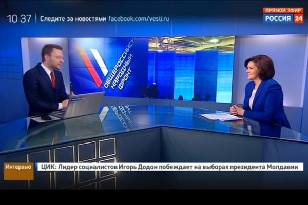 Костенко ОНФ Дума депутат