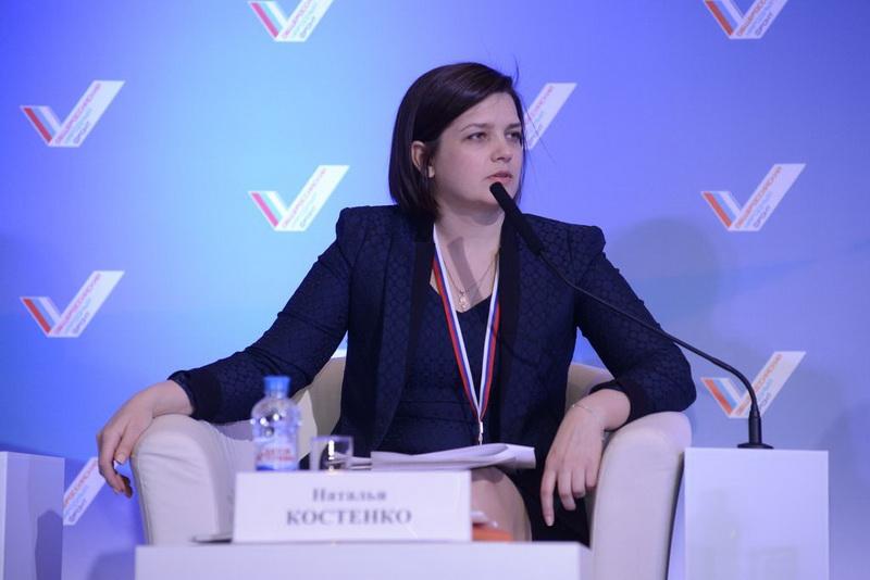 Костенко: Журналисты нуждаются в  поддержке со стороны государства