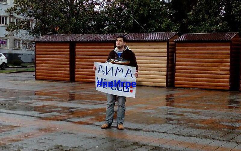 Навальный манипуляции Туапсе