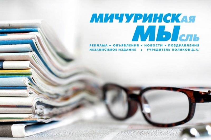Костенко ОНФ журналист
