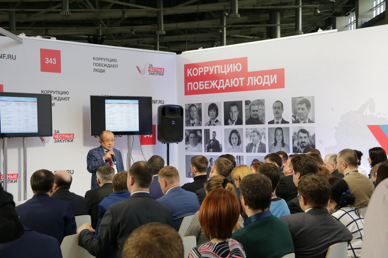 ОНФ За честные закупки Краснодар прокуратура Вервеин