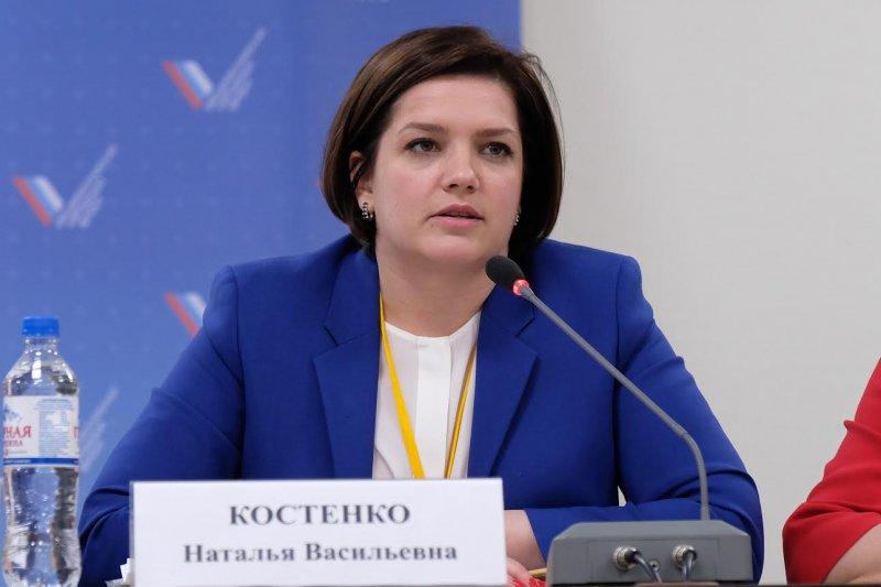 Костенко ОНФ Госдума Краснодарский край